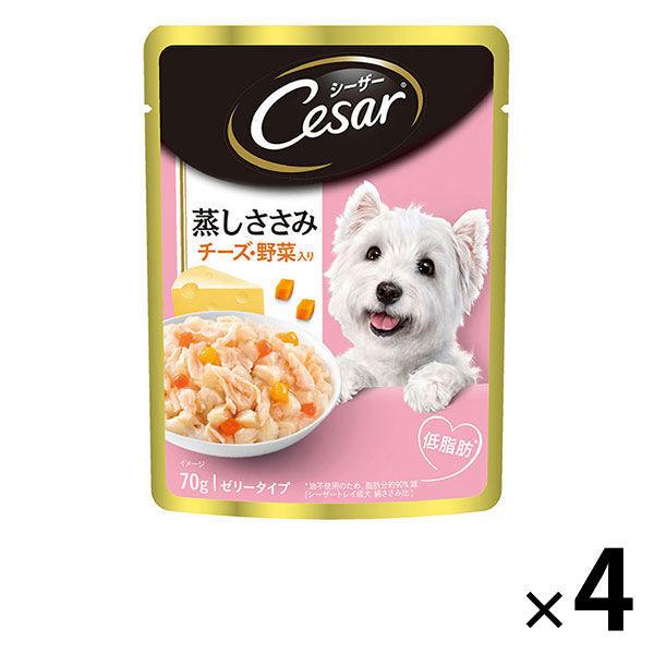 シーザー蒸しささみチーズ・野菜入4袋
