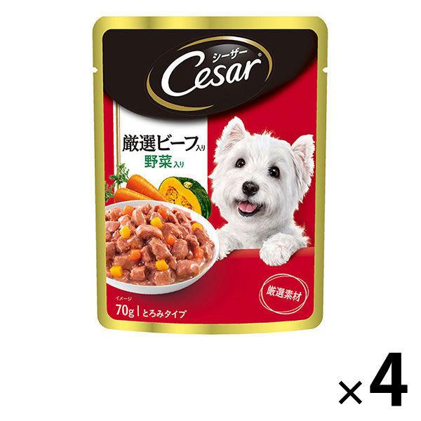 シーザー厳選ビーフ入野菜入4袋