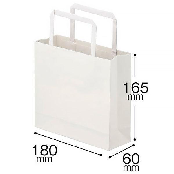 平紐 手提げ紙袋 白 3S 50枚