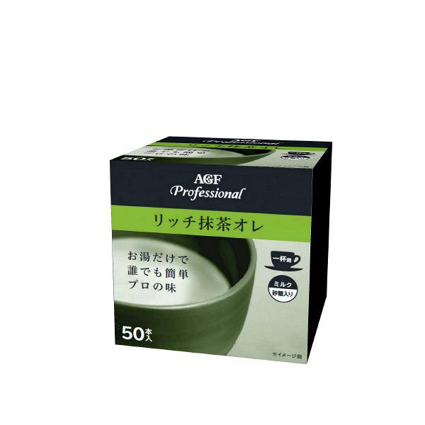 味の素AGF プロフェッショナル リッチ抹茶オレ 一杯用 1箱(50本入)