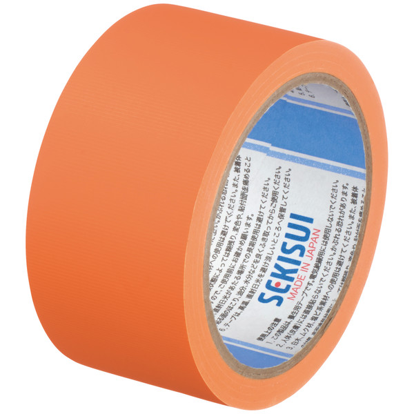 スマートカットテープ オレンジ イッカン