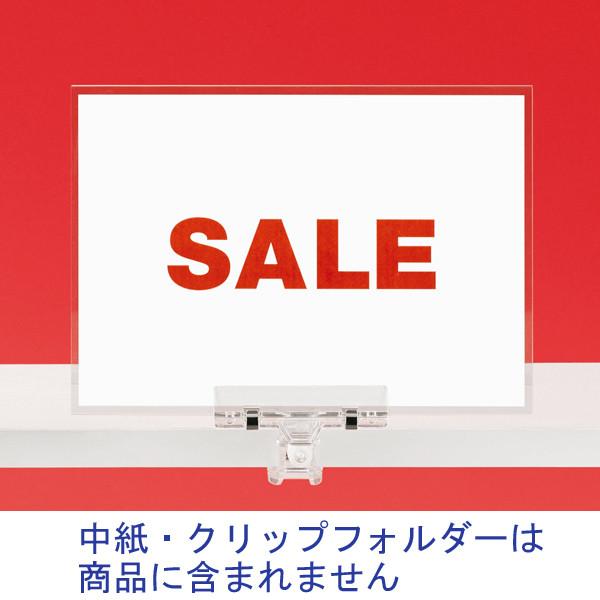U曲カードケース PET A5 UCC-A5A 伊藤忠リーテイルリンク