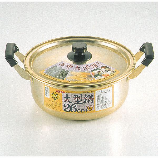 クックオール アルミ大型鍋26cm