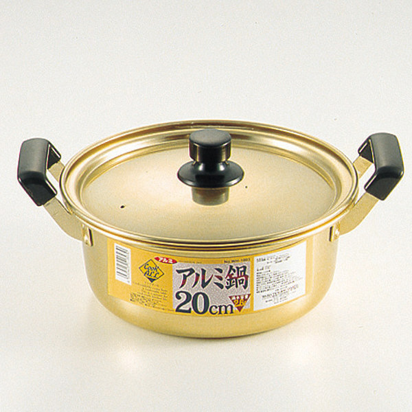 クックオール アルミ鍋20cm