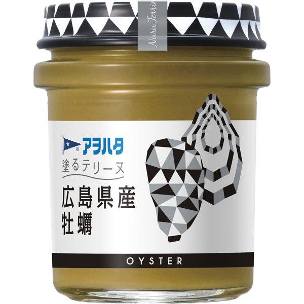 塗るテリーヌ 広島県産牡蠣