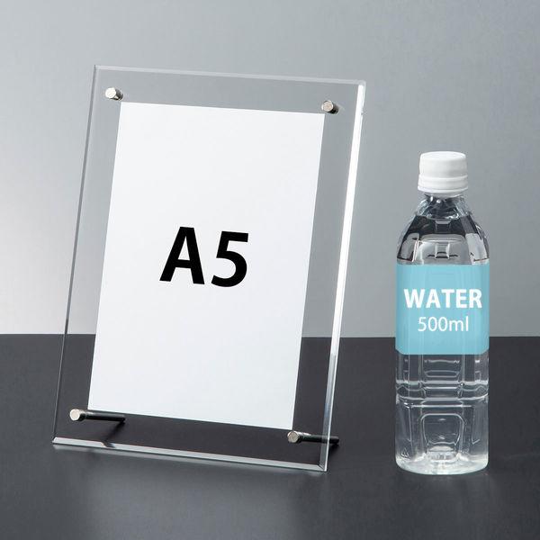 アクリル製 レジサイン A5 1セット(3個) アスクル 「現場のチカラ」