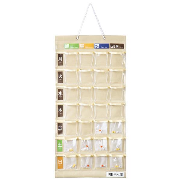アスクル お薬カレンダー フタ付き落薬防止タイプ(1シュウカンヨウ) 1枚