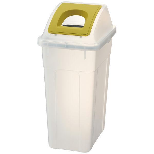 リス カラー分別ダスト 半透明タイプ 47L ゴミ箱 フタあり ライトグリーン 1個