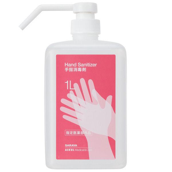 サラヤ 手指消毒剤 1L