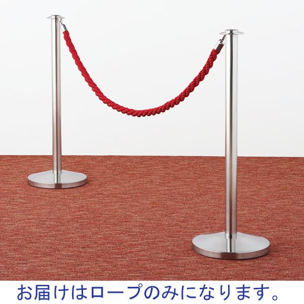 ロープパーティション用 ロープ レッド