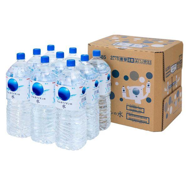 アルカリイオンの水 2L 1箱(9本入)
