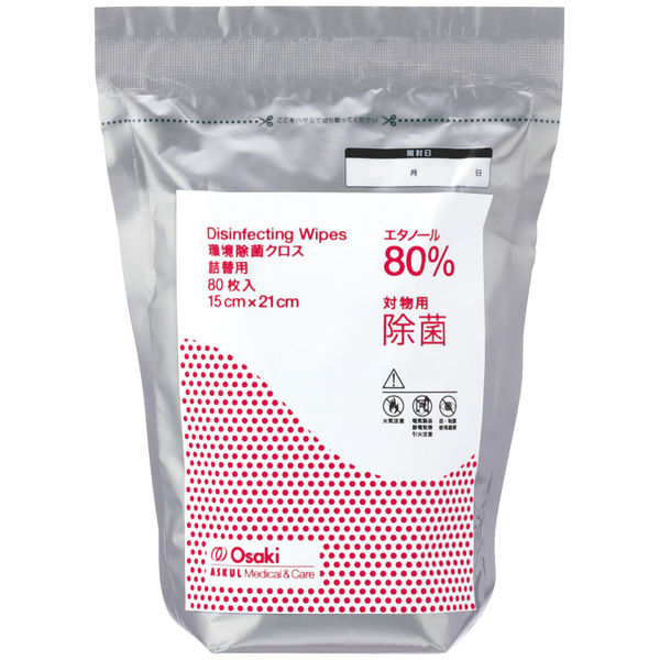 オオサキメディカル 環境除菌クロス 詰替用 80枚入 74981 1袋(80枚入)