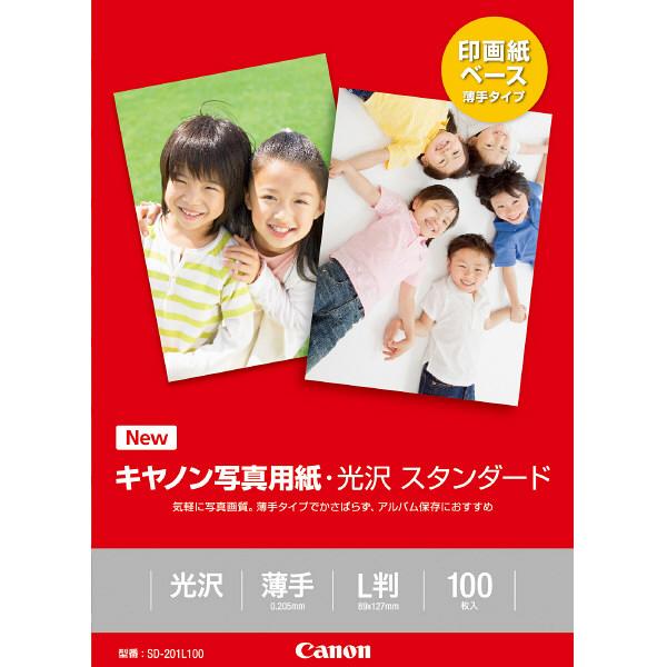 キヤノン 写真用紙・光沢スタンダード L判 SD-201L100 1冊(100枚入)