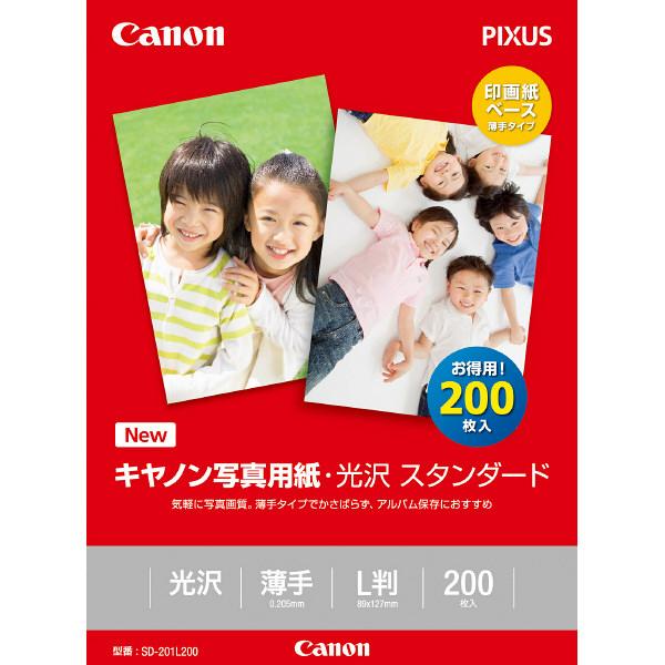 キヤノン 写真用紙・光沢スタンダード L判 SD-201L200 1冊(200枚入)
