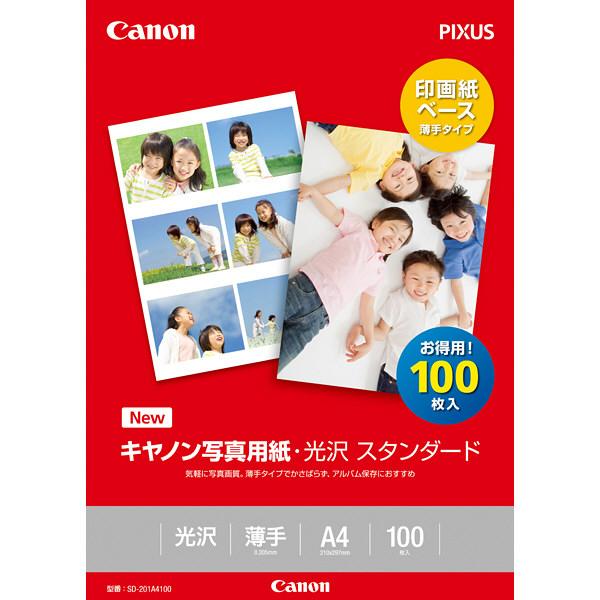 キヤノン 写真用紙・光沢スタンダード A4 SD-201A4100 1冊(100枚入)