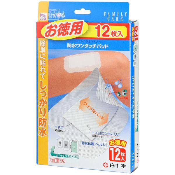 白十字 FC防水ワンタッチパッド L お徳用 46456 1箱(12枚入)