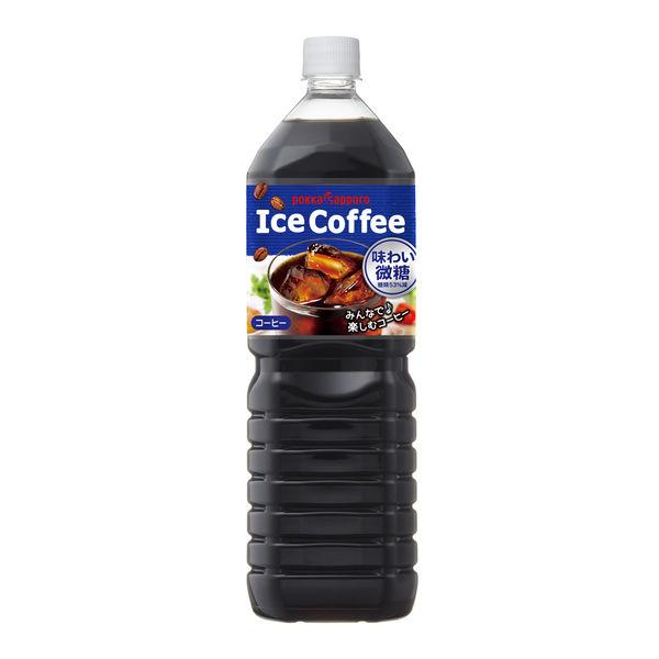アイスコーヒー味わい微糖 1.5L