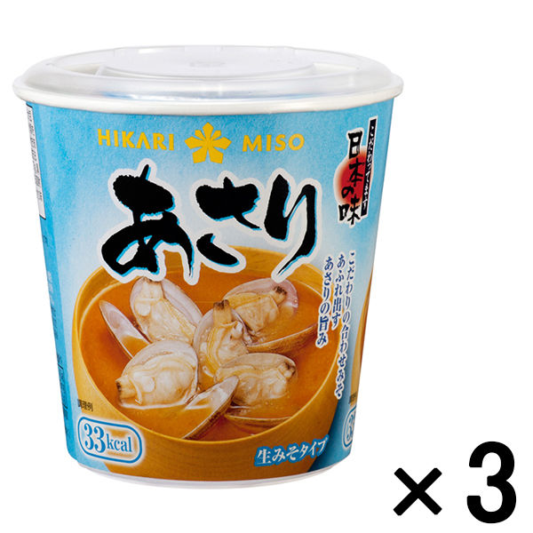 ひかり味噌 カップみそ汁 あさり 1食