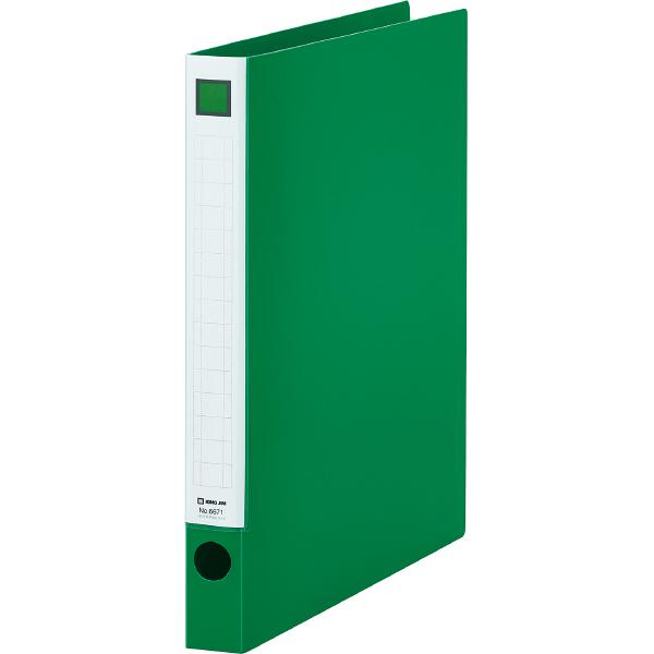 キングジム レバーリングファイル A4タテ 背幅29mm 緑 6671ミト
