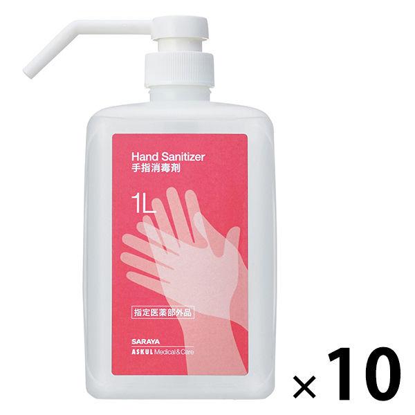 サラヤ 手指消毒剤 1L 10本入