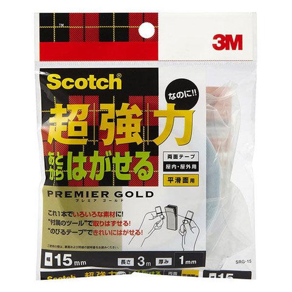 3M 超強力なのにあとからはがせる両面テープ 1mm厚 幅15mm×3m巻 薄青色 SRG-15 1セット(5巻:1巻×5) スリーエム ジャパン