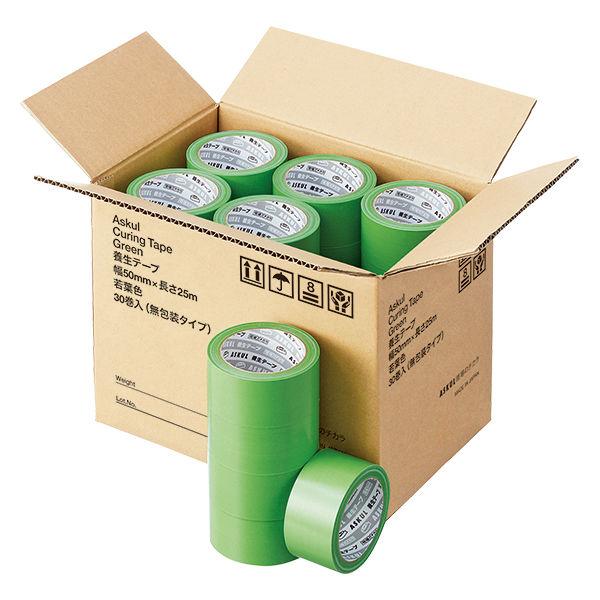 アスクル 養生テープ無包装 若葉 緑 50mm×25m 1セット(150巻)