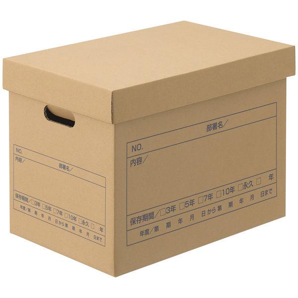 文書保存箱 フタ式 A3用 10枚