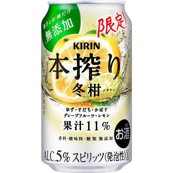 キリン 本搾りチューハイ 冬柑 24缶