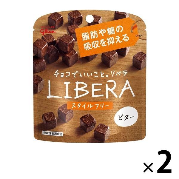 LIBERA<ビター> 2袋