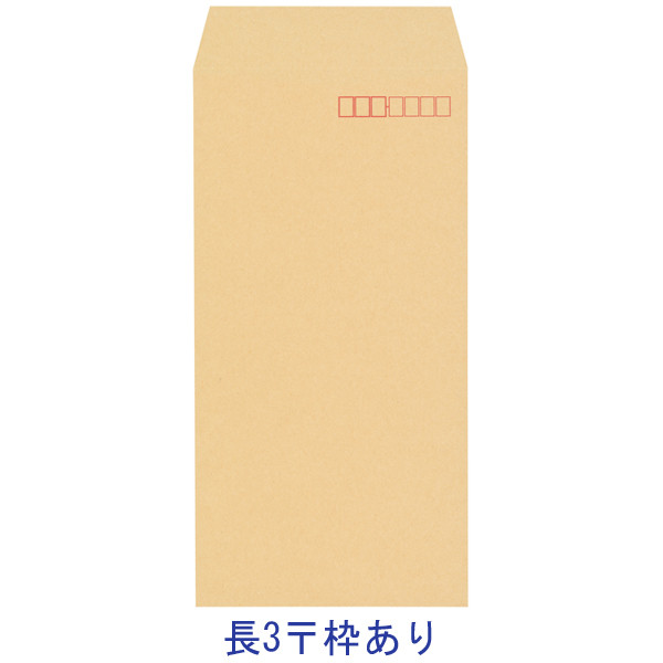 今村紙工 透けないクラフト封筒(地紋入り) 長3 テープなし KFN3-100 1袋(100枚入)×5袋