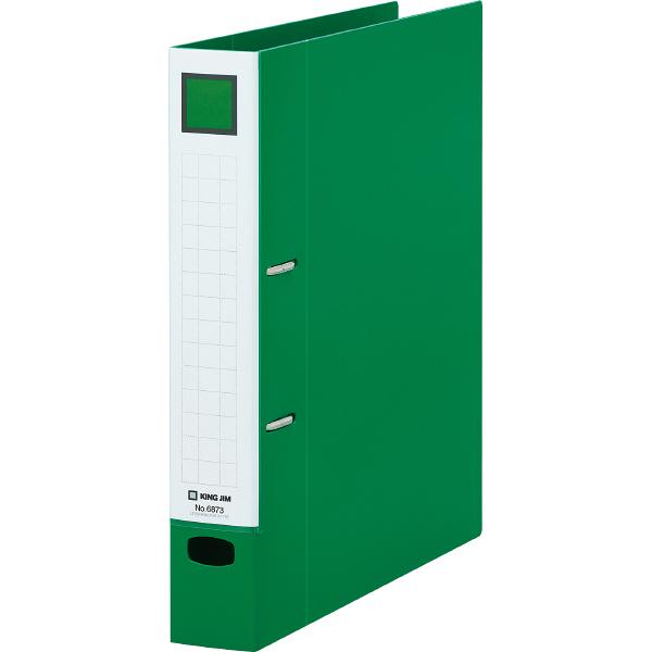 キングジム レバーリングファイルDタイプ A4タテ 背幅47mm 緑 6873ミト 1箱(10冊入)
