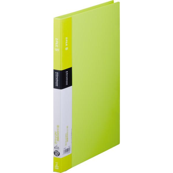 Zファイル A4縦 黄緑 40冊