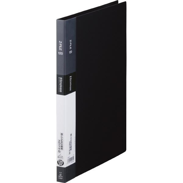 Zファイル A4縦 黒 40冊