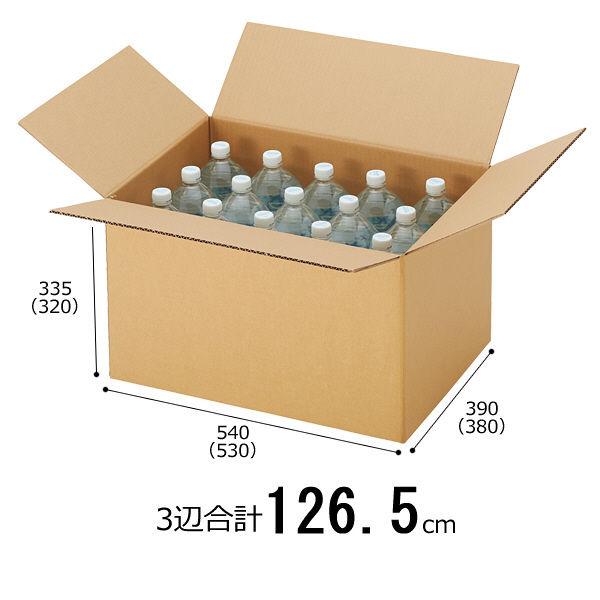 強化ダンボールB3 1セット(60枚)