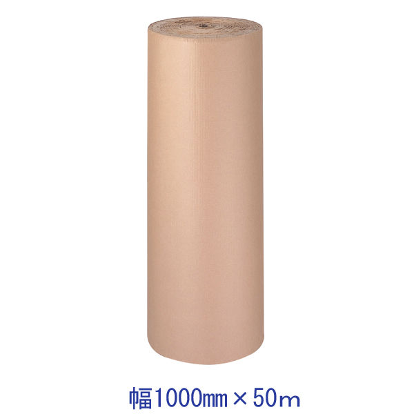 タナックス 「現場のチカラ」巻き段ボール 幅1000mm×50m巻 T2 1×50 1セット(9巻)