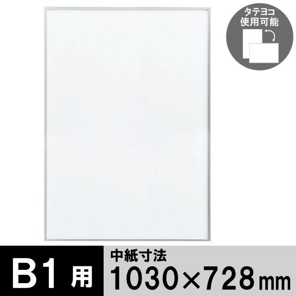 プラチナ万年筆 アケパネライト(低反射)シルバー B1 5枚