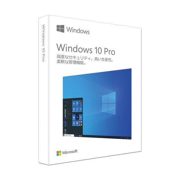 マイクロソフト Windows10 Pr