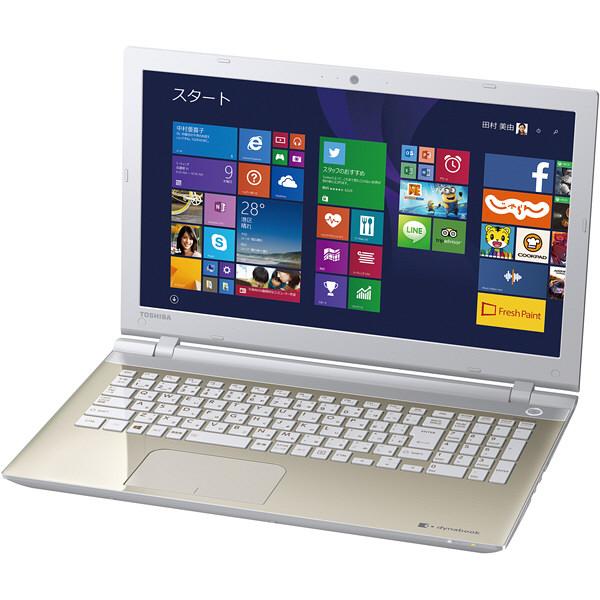 大学生の必須アイテム!使いやすい、ノートパソコンのおすすめは?