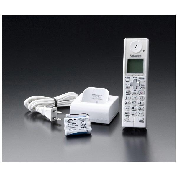 ブラザー 増設用子機 ホワイト BCL-D90WH (取寄品)