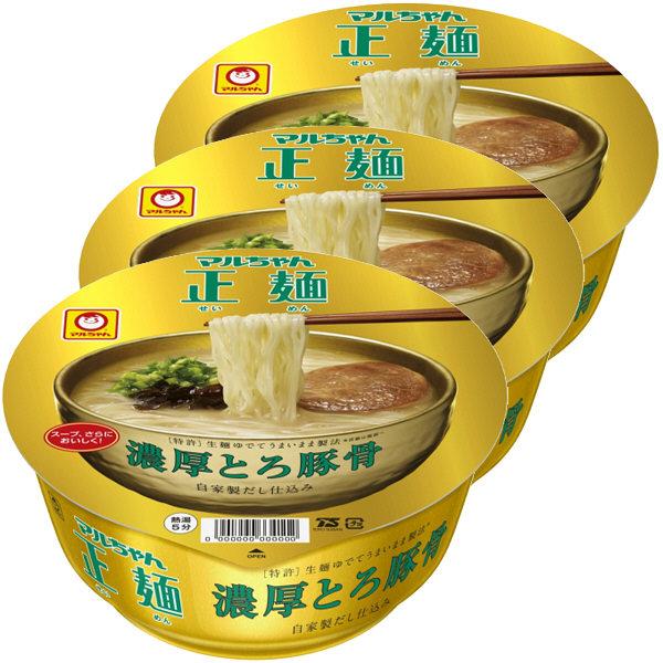 マルちゃん正麺 濃厚とろ豚骨3食