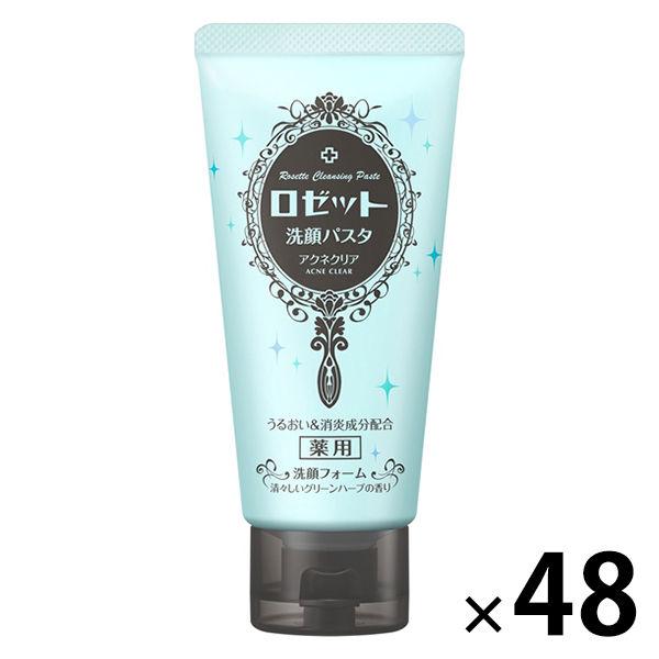 ロゼット 洗顔パスタ アクネクリア48個