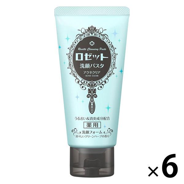 ロゼット 洗顔パスタ アクネクリア 6個