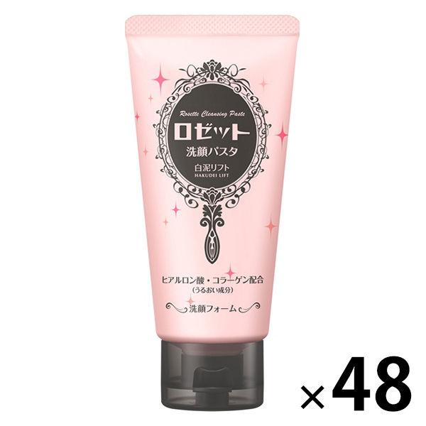 ロゼット 洗顔パスタ 白泥リフト 48個