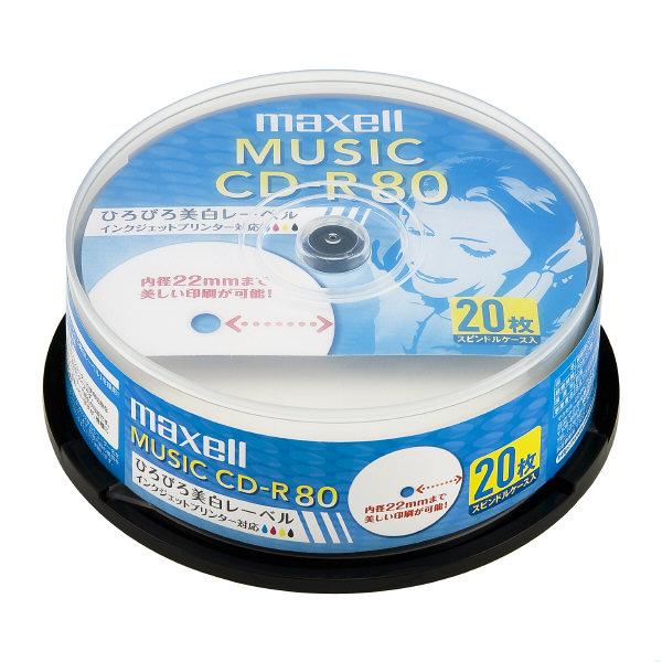 日立マクセル 音楽用CD-R 20枚入