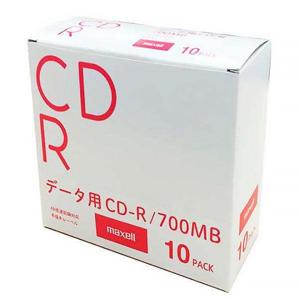 データ用CD-R 10枚 手書き用