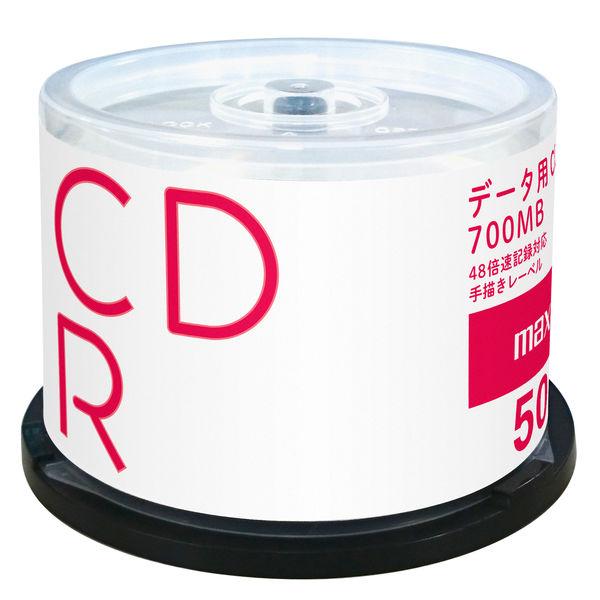 データ用CD-R 50枚 手書き用