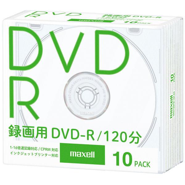 録画用DVD-R プラケース 10枚