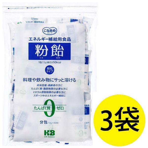 粉飴 顆粒分包 1セット(3袋×40包)