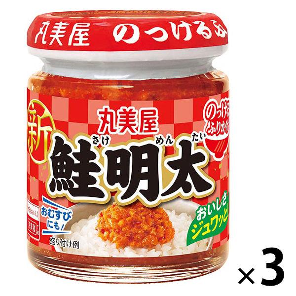 のっけるふりかけ 鮭明太 3個