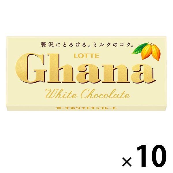 ロッテ ガーナホワイト 10個